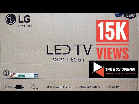 "Unboxing Of 32"" LG 32LJ523D HD Ready IPS LED TV"