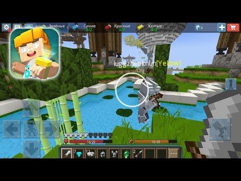Blockman Go Bed Wars in the Minecraft Mode #2