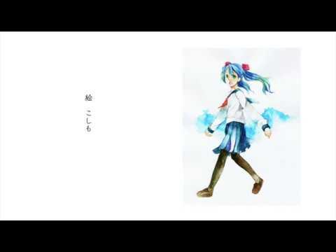 アンダンテ /  feat. 初音ミク & 結月ゆかり ( & GUMI )