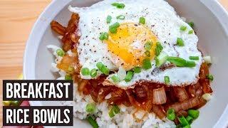 Breakfast Rice Bowls. & Sausage Stir-fry!