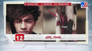 4 Minutes 24 Headlines : 7AM   10 October 2021 - TV9