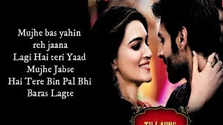 Duniyaa (LYRICS) - Luka Chuppi | Kartik Aaryan   - YouTube