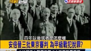 2013.03.15挑戰新聞中國崛起!習近平的
