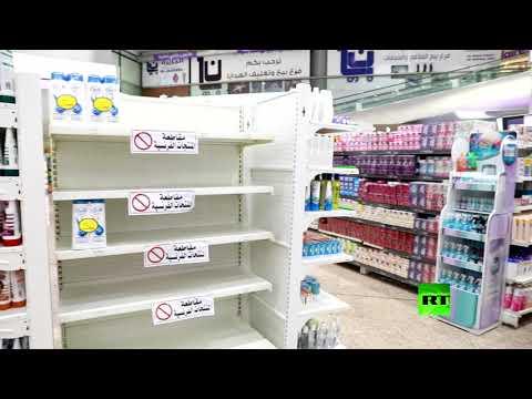 العرب اليوم - شاهد: المتاجر الكويتية تزيل المنتجات الفرنسية عن رفوفها ضمن حملة المقاطعة