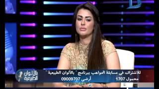 تحميل و مشاهدة بالألوان الطبيعية  حوار محمد باش وآية عقيل مع الإعلامية ناديه حسني الجزءالثاني MP3