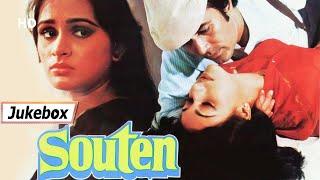 Souten (1983) Movie Songs (HD)   Rajesh Khanna   Tina Munim   Padmini Kolhapure