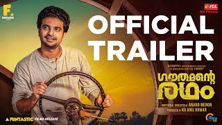 Gauthamante Radham - Official Trailer