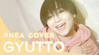 【Rhea Cover】ぎゅっと (Gyutto)