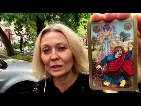 Анжела перл гороскоп на май 2017