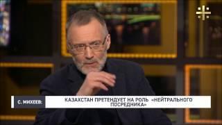 Сергей Михеев о значении перехода Казахстана на латиницу