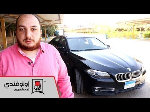 تجربة قيادة بي إم دبليو 520i 2017 - 2017 BMW 520i Review