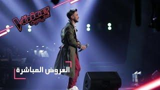 #MBCTheVoice - مرحلة العروض المباشرة - حسين بن حاج يؤدّي موال  جزائري وأغنية 'يا صغيري'