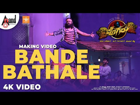 Pogaru Bande Bathale Making Video