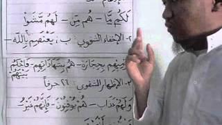 Tajwid Lesson 9 : Ahkamul Mim As-Sakinah أحكام الميم الساكنة