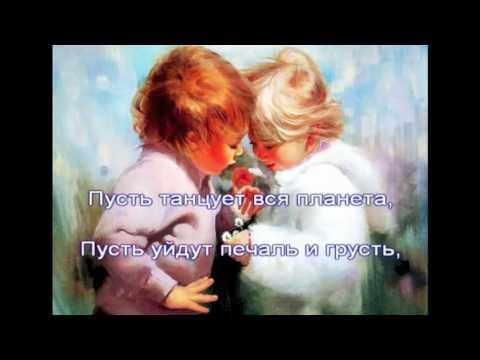 Юлия николаева песня ты мое счастье