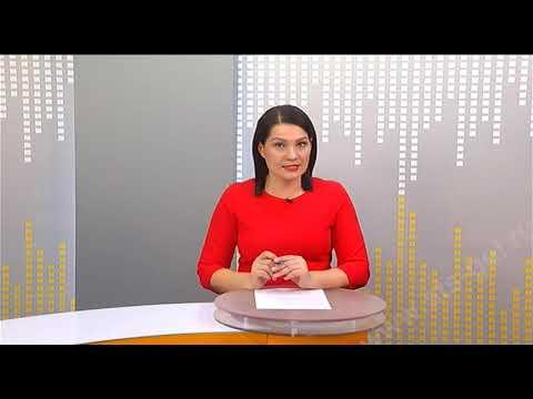 Новости курорта от 27.02.2019