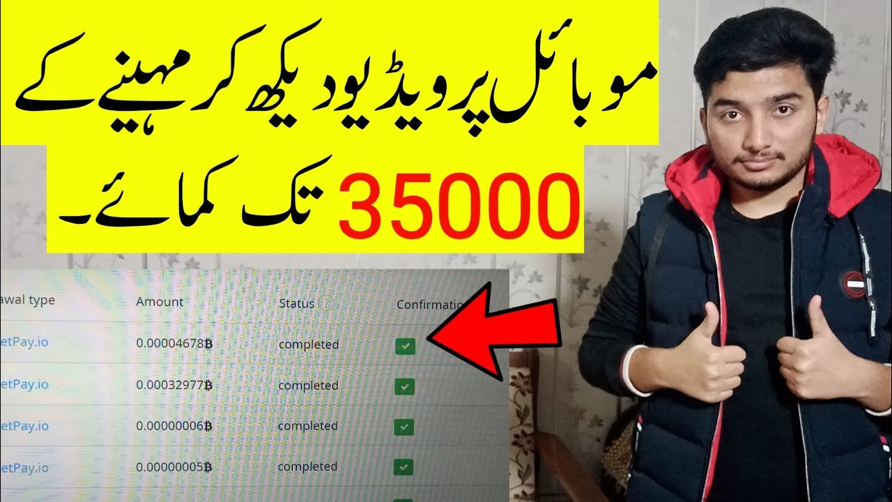 How To Generate Income Online in Pakistan 2021 - Online Earning in Pakistan - Make Money Online 2021 thumbnail