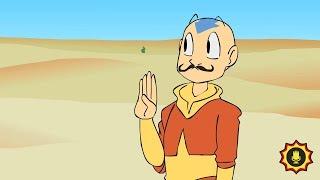 Аватар: Легенда об Аанге   новый элемент!