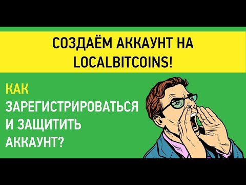 Локал биткоин richinvest biz