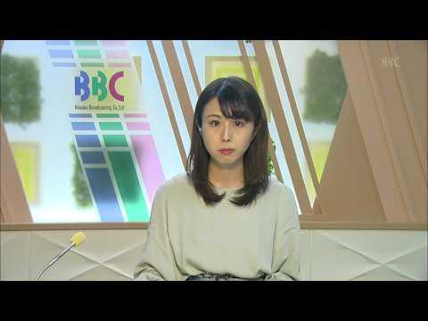 4月17日 びわ湖放送ニュース