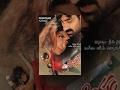 Nee Kosam | Telugu | Full movie | Ravi Teja