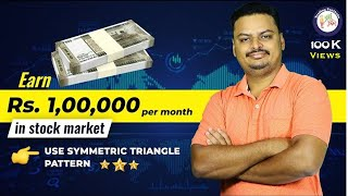 How to earn One Lakh 1,00,000 Every Month In Stock Market