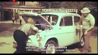 Смотреть онлайн История советского автопрома: Запорожец