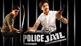 Police Jail  Dubbed Hindi Movies 2016 Full Movie HD L SrikanthSonia Agarwal