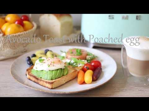 Healthy Avocado and Poached Egg Toast | How to make Poached Egg | สอนทำไข่ดาวน้ำ ขนมปังปิ้ง