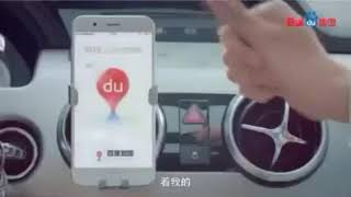 Baidu map หยางหยาง