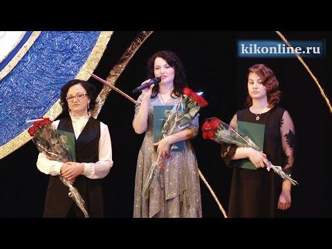 """Итоги конкурса """"Учитель года - 2021"""""""