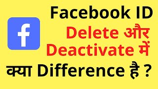 What is Difference Between Facebook Account Deactivation and Facebook Account Deletion