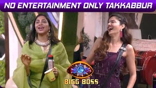 Bigg Boss 14: Rubina Nahi De Saki Entertainment, Arshi Ne Mara Tana No Entertainment Only Takkabbur