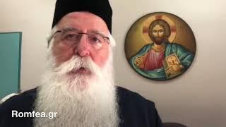 O Μητροπολίτη Δημητριάδος για Θεία Κοινωνία   Covid-19