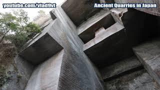 Ogromne starożytne kamieniołomy w Japonii-nagranie w j.rosyjskim