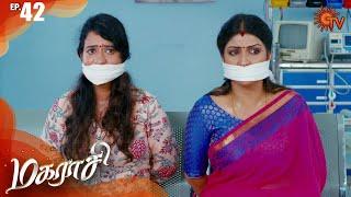 Magarasi - Episode 42 | 7th December 19 | Sun TV Serial | Tamil Serial