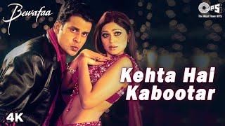 Bewafaa | Akshay, Anil, Kareena, Shamita & Manoj | Shaan