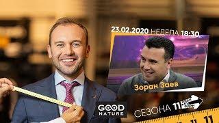 Еден на Еден - Зоран Заев