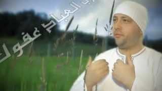 تحميل اغاني حسام بدر ...دعاء يارب العالمين MP3