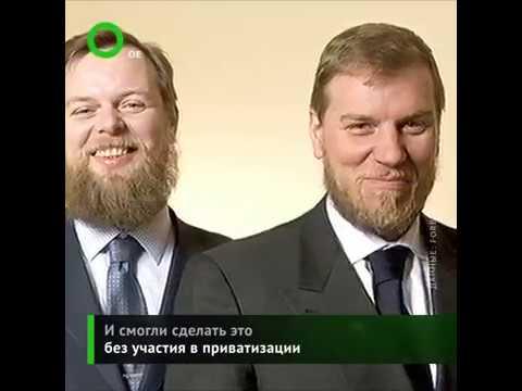 Топ 100 брокерских фирм россии