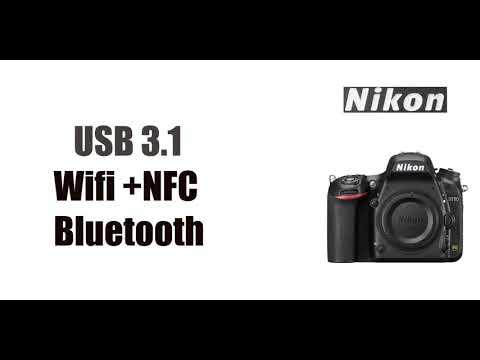 Wait for Nikon D760 / Nikon D850? Or Buy a Nikon D750