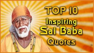 Top 10 Sai Baba Quotes | Inspirational Quotes