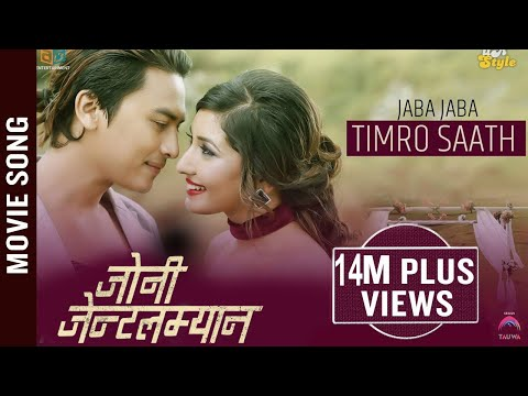 Jaba Jaba Timro Saath | Nepali Movie Johnny Gentleman Song