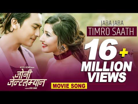 Jindagi Ko Ke Chha Ra Bhara | Nepali Movie Selfie King Song