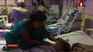 В Индии неизлечимый вирус стал причиной смерти девяти человек
