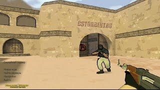 Тащерская сборка №1 | Counter-Strike 1.6 Mult