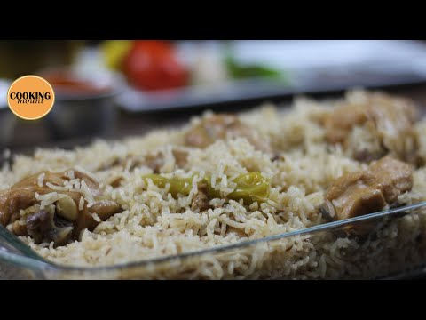 Deghi Chicken Pulao Recipe By Cooking Mount