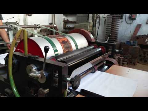FIBC Printing Machine