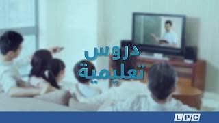 تحميل اغاني تاريخ - الصف السابع/ الحضارة القديمة في شبه الجزيرة العربية MP3