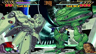 Picture of a game: Gundam: Battle Assault 2